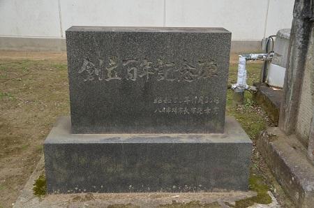 20160720匝瑳小学校16