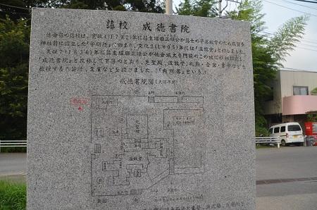 20160811佐倉藩校跡05