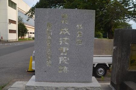 20160811佐倉藩校跡02