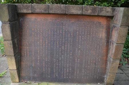 20160811佐倉藩校跡12