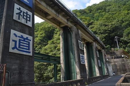 20160823道志ダム03