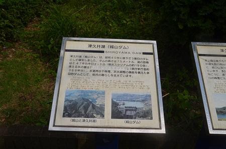 20160823津久井湖05