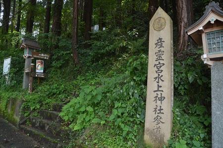 20160823嵐山からの相模湖03