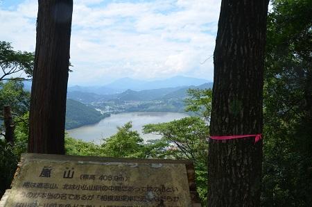 20160823嵐山からの相模湖15
