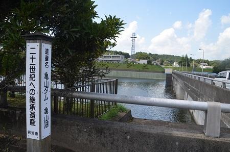 20160831亀山ダム06
