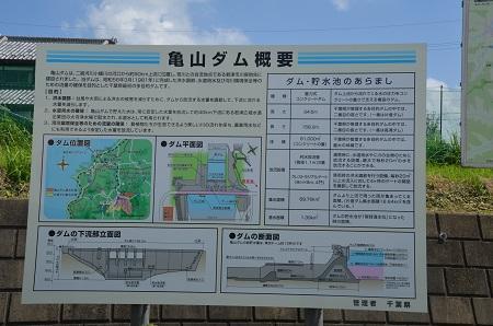20160831亀山ダム01