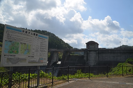 20160831片倉ダム16