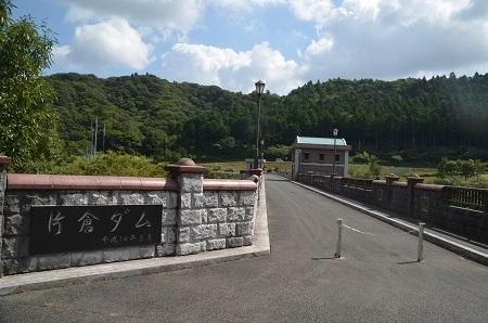 20160831片倉ダム13
