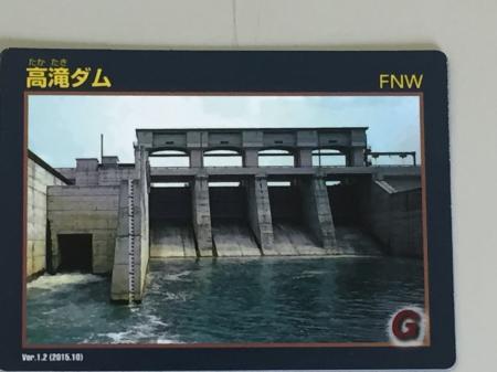 20160831高滝ダム23