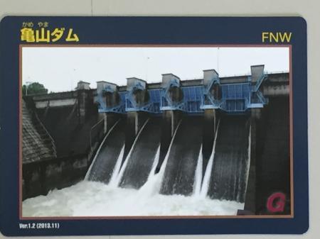 20160831亀山ダム19