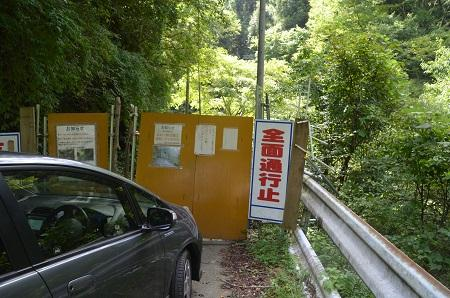 20160831折木沢01