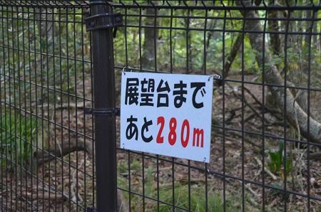 20160831笹川湖展望台04