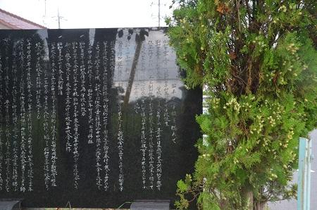 20160907公平中学校跡06