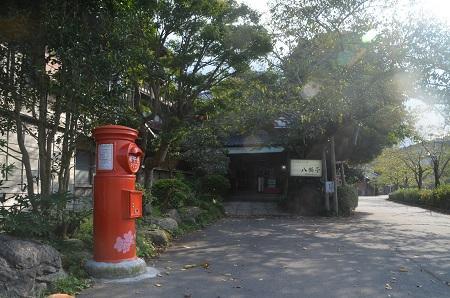 20160907丸ポスト東金05