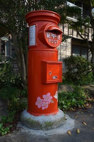 20160907丸ポスト東金08