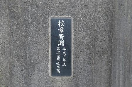 20160916広浦小学校06