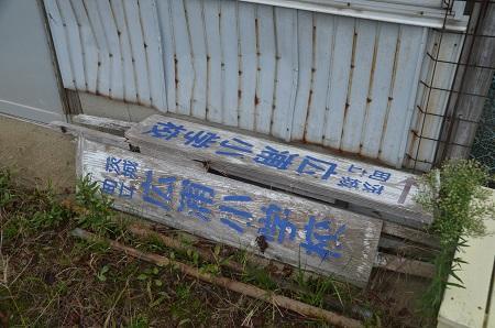 20160916広浦小学校26