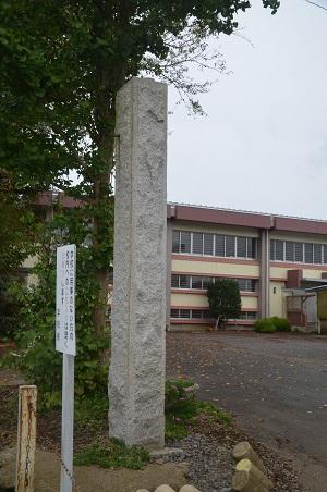 20160916広浦小学校27