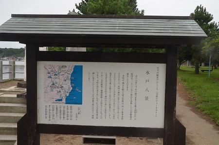 20160916水戸八景広浦秋月06