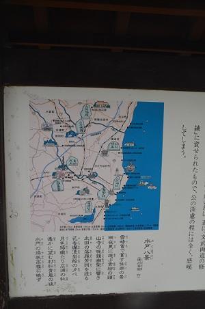 20160916水戸八景広浦秋月07