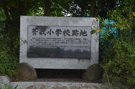 20160929菁莪分教場05