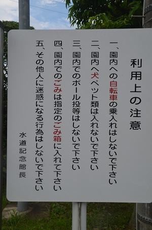 20160929ダムカード寒川取水02