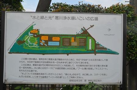 20160929ダムカード寒川取水堰01