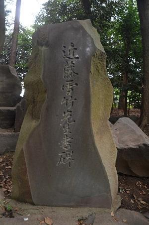 20160929平塚八景森の前鳥神社13