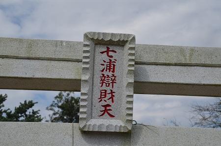 20161007茨城百景牛久沼14