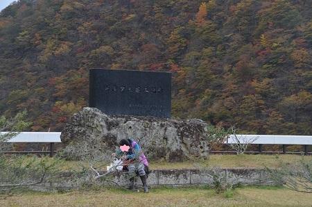 20161101深山ダム10