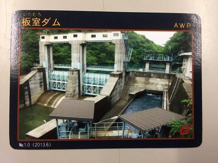 20161101深山ダム22