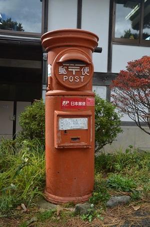 20161101丸ポスト那須02