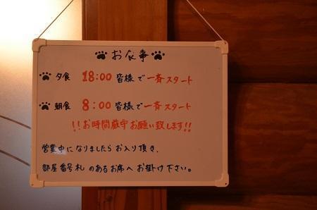 20161101アニマーれ那須アネックス07