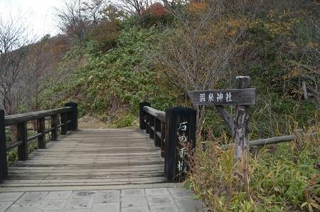 20161101温泉神社02