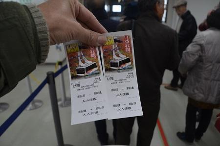 20161102那須茶臼岳04