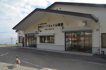 20161102那須茶臼岳01