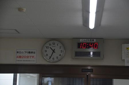 20161102那須茶臼岳07