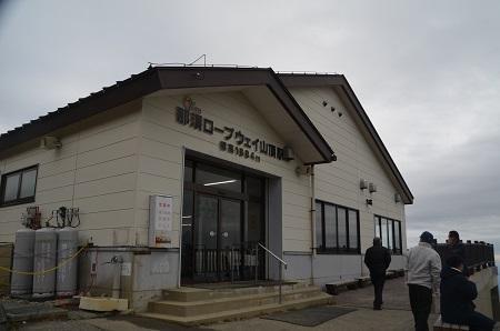 20161102那須茶臼岳13