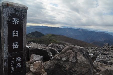 20161102那須茶臼岳39