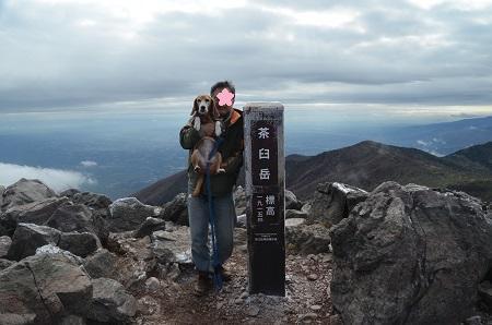 20161102那須茶臼岳37