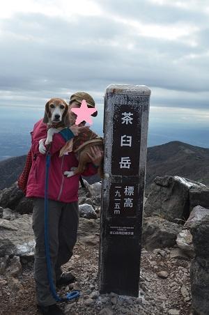 20161102那須茶臼岳36