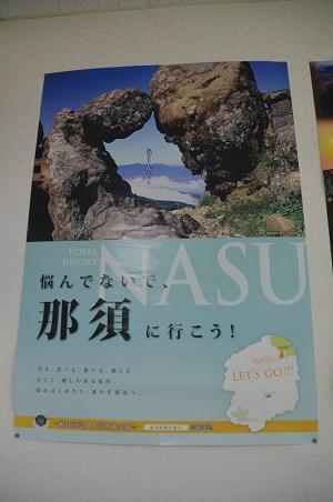 20161102那須茶臼岳46
