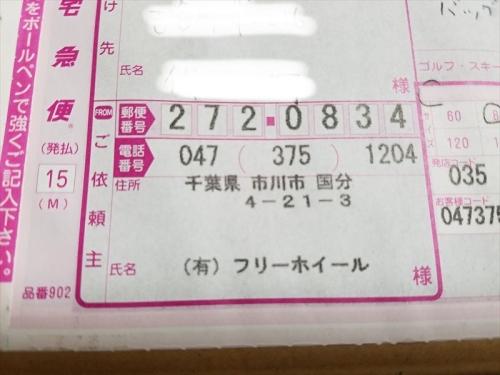 20161028_201254.jpg