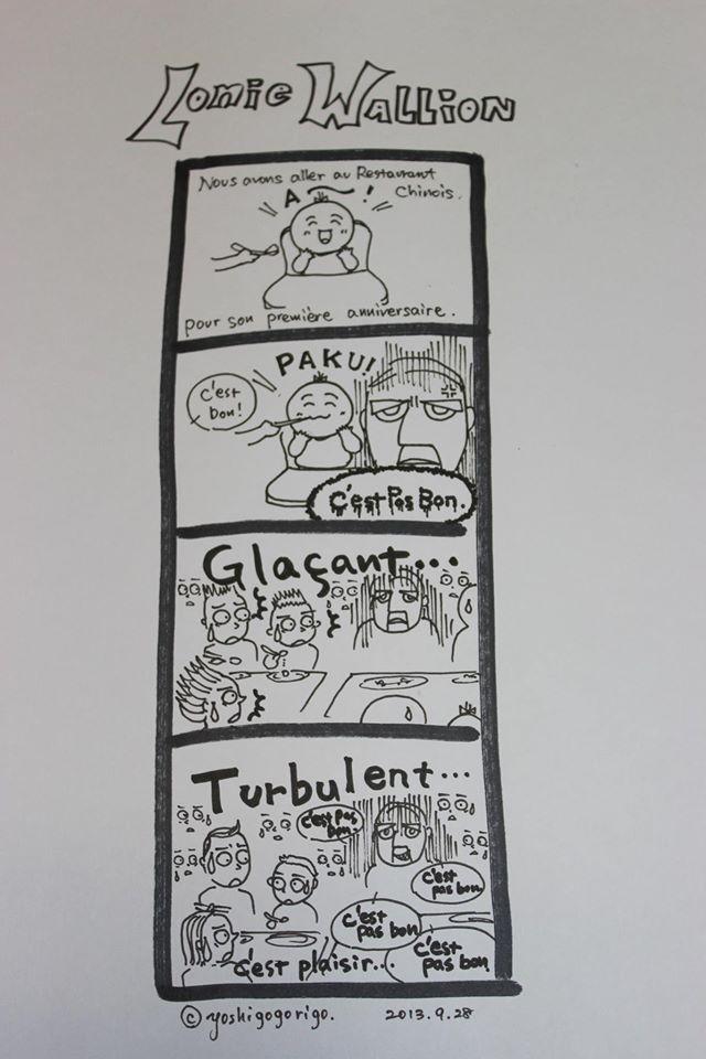 欧州子育て日記