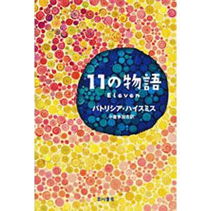 20160510.jpg