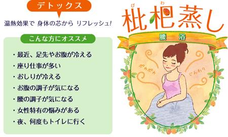 abiwamushi01.jpg