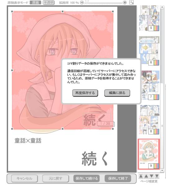 sagyou2.jpg
