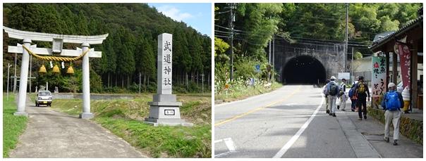 三坂峠越え-6