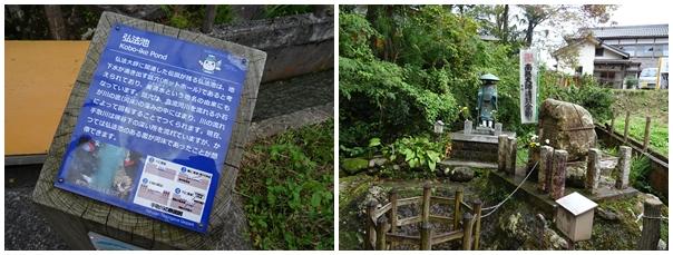 三坂峠越え-11