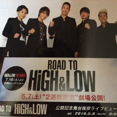 IMG_8169 (2)2016-6-29